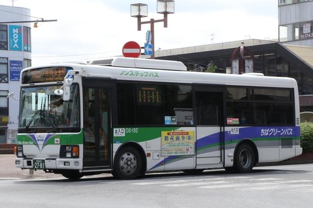 ちばグリーンバスCG-192.1.jpg