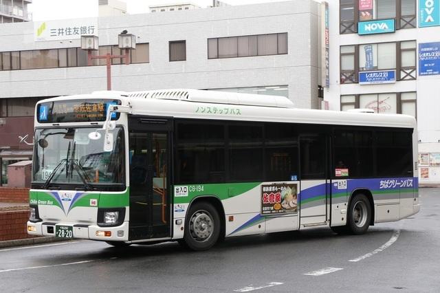 ちばグリーンバスCG-194.1.jpg