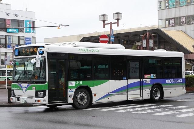 ちばグリーンバスCG-198.1.jpg