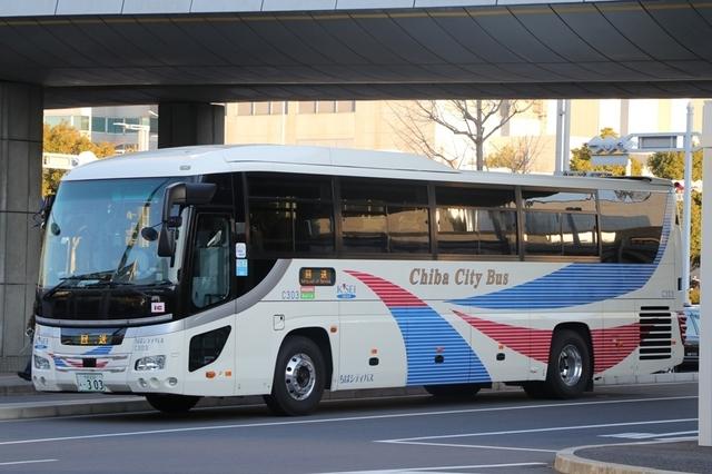 ちばシティバスC303.1.jpg