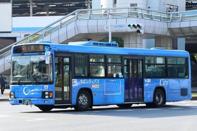 ちばシティバスC466.1.jpg