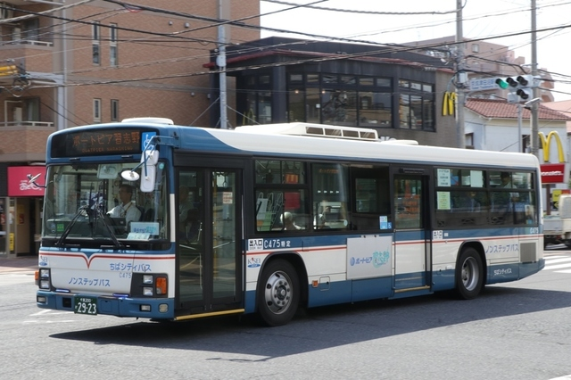 ちばシティバスC475.1.jpg
