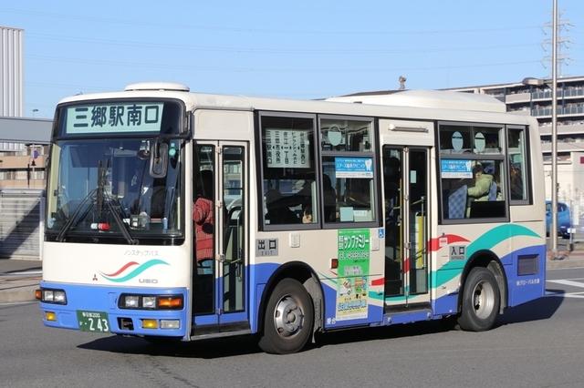 グローバル交通0243.1.jpg