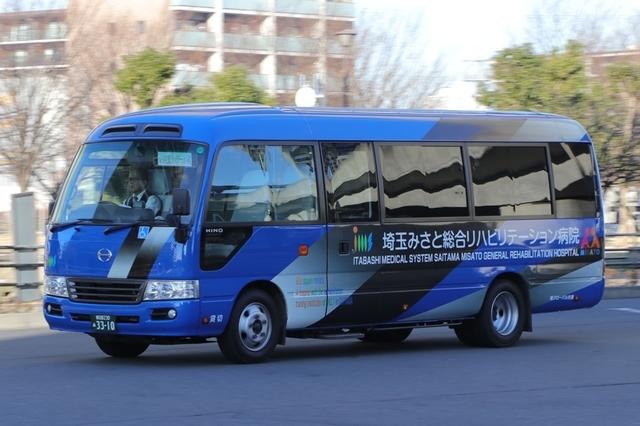 グローバル交通3310.1.jpg