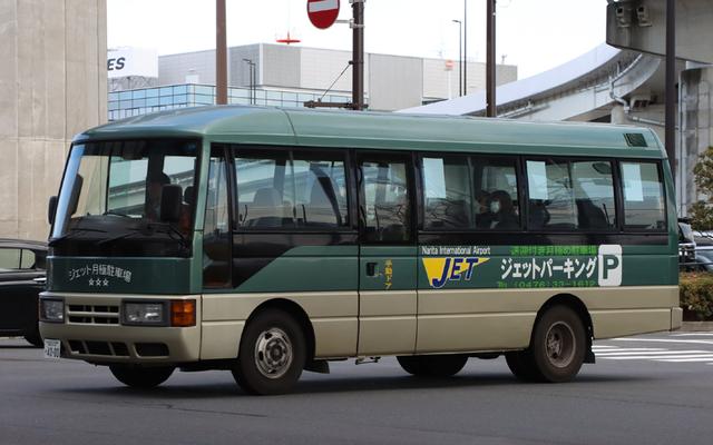ジェットパーキング成田230す4000.1.jpg