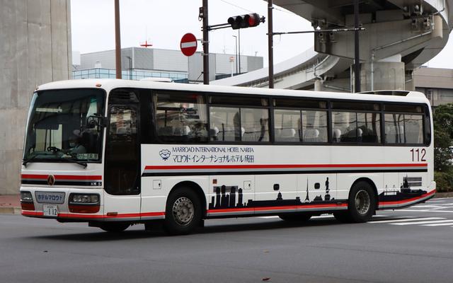 マロウド成田成田200は0112.1.jpg