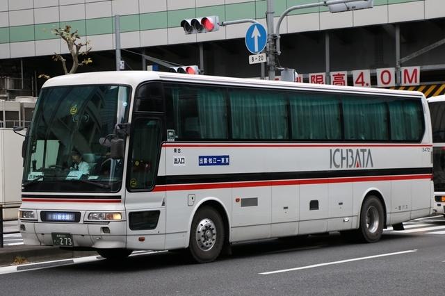 一畑バス3472.1.jpg