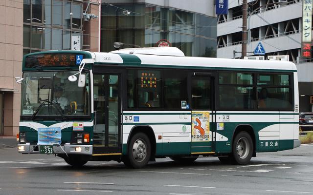 三重交通0353.1.jpg