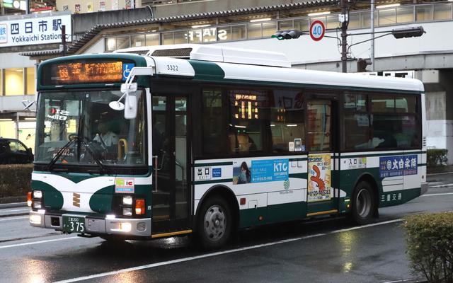 三重交通0375.1.jpg