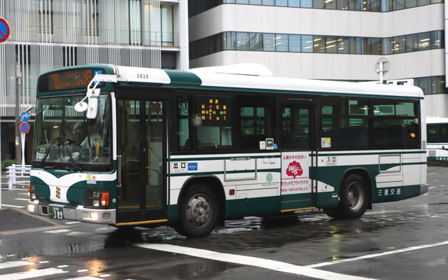 三重交通0389.1.jpg