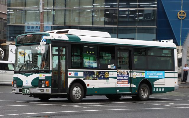 三重交通0583.1.jpg
