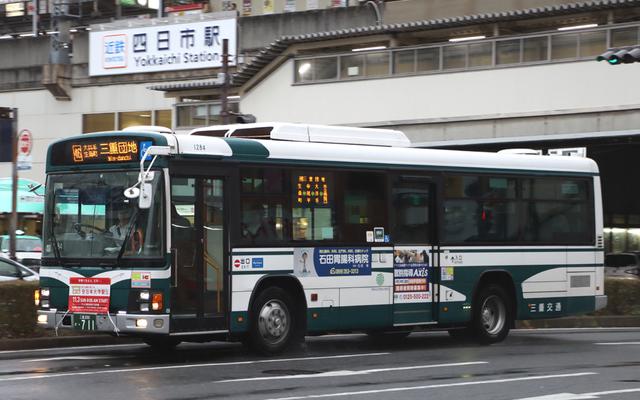 三重交通0711.1.jpg