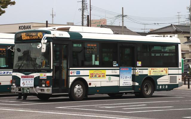 三重交通0879.1.jpg