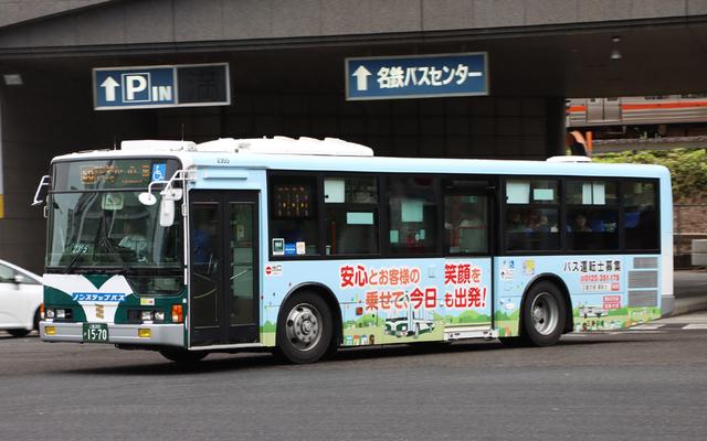 三重交通1570.1.jpg