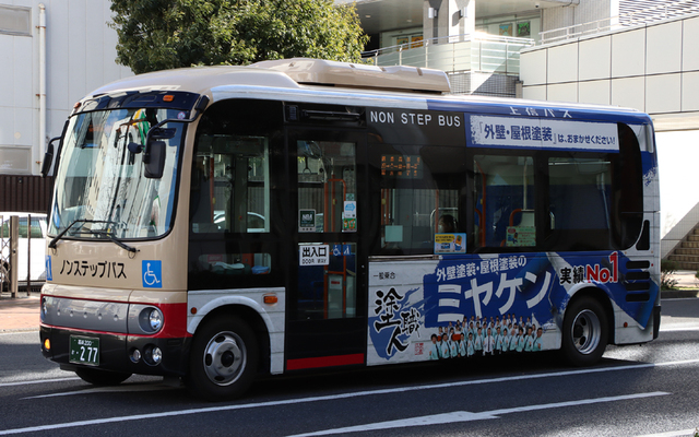 上信バス高崎200か0277.1.jpg
