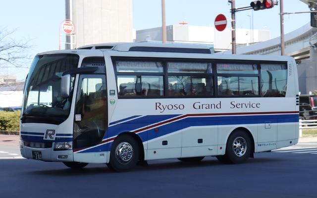 両総グランドサービス成田200か0283.1.jpg