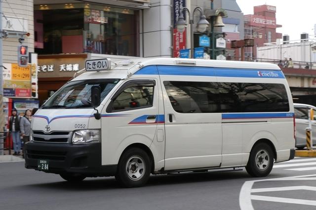 京成0052.1.jpg