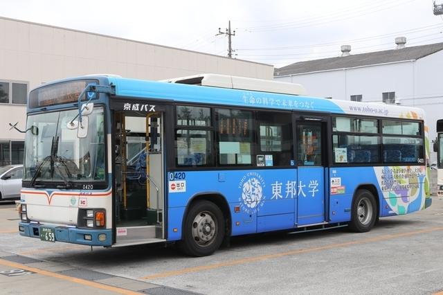 京成0420.1.jpg