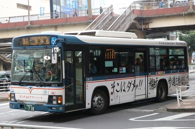 京成0425.1.jpg
