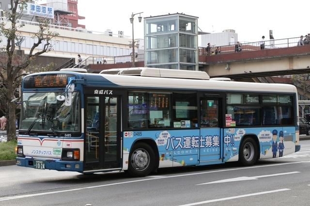 京成0485.1.jpg
