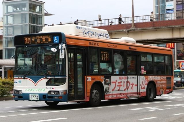 京成0489.1.jpg