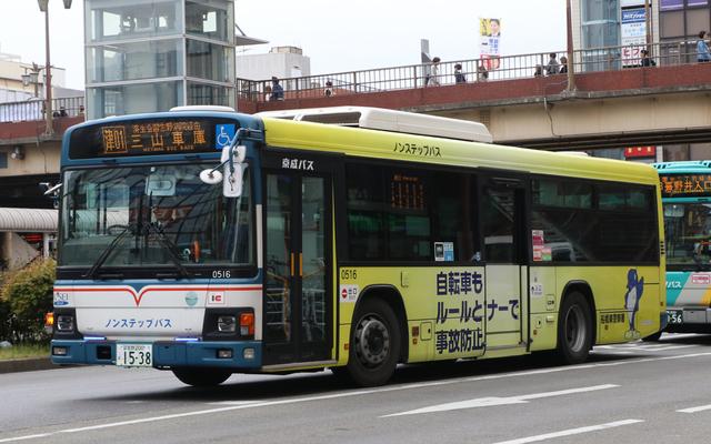京成0516.1.jpg