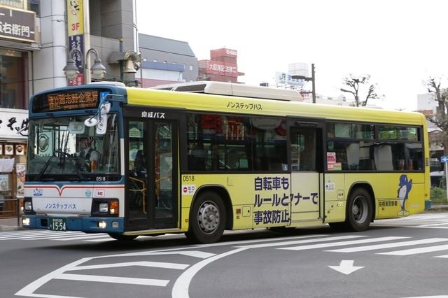 京成0518.1.jpg