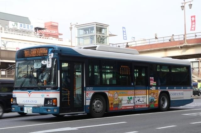 京成0522.1.jpg