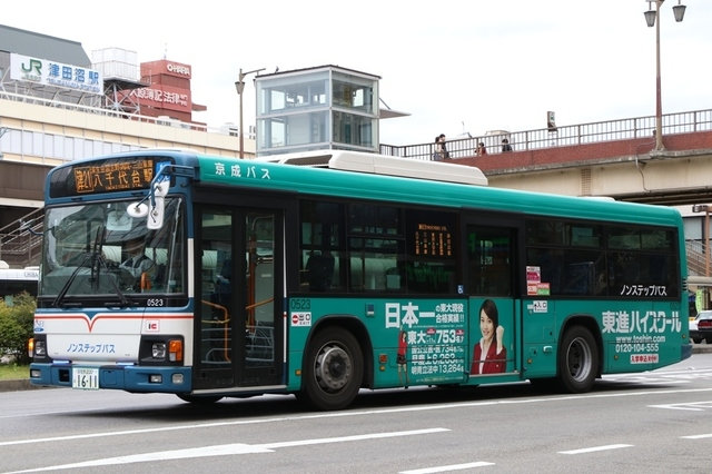 京成0523.1.jpg