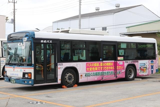 京成0525.1.jpg