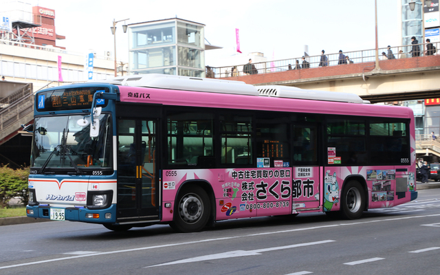 京成0555.1.jpg