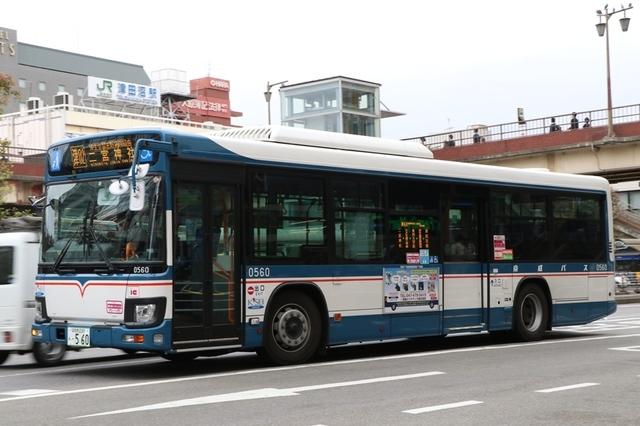 京成0560.1.jpg