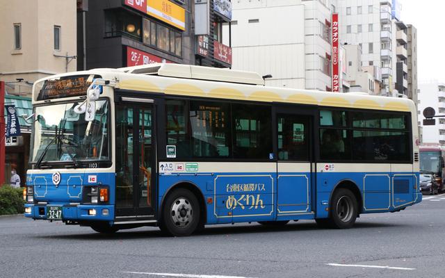 京成1103.1.jpg