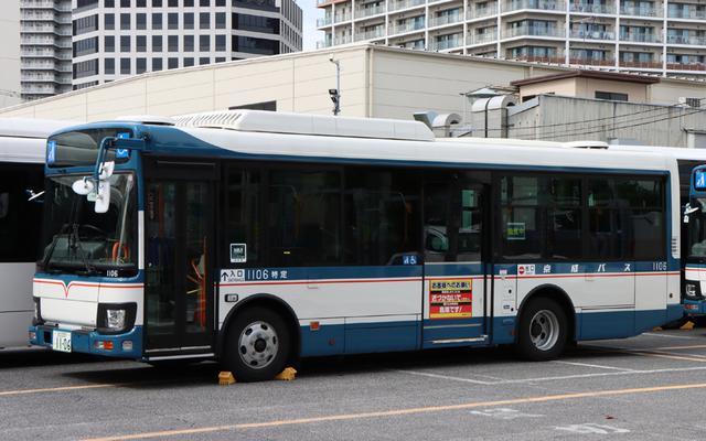 京成1106.1.jpg