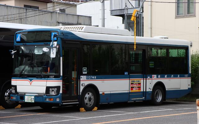 京成1107.1.jpg