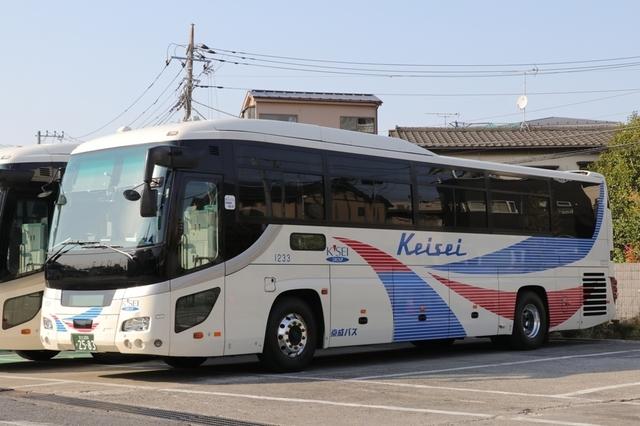 京成1233.1.jpg