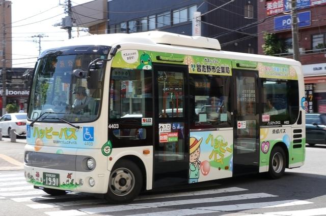京成4403.1.jpg