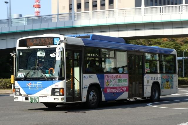 京成4437.1.jpg