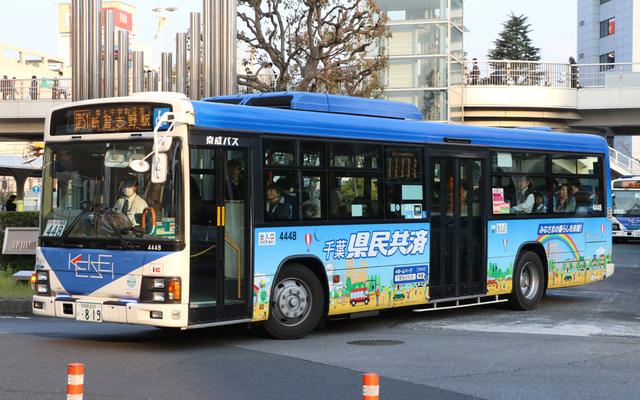 京成4448.1.jpg