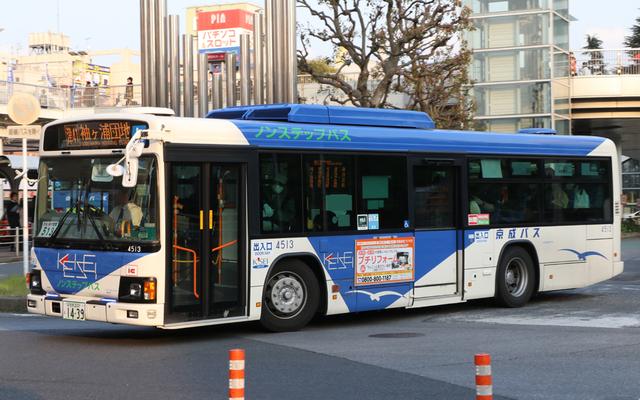 京成4513.1.jpg