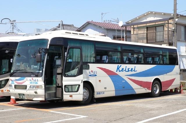 京成5348.1.jpg