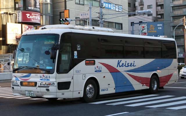 京成5367.1.jpg