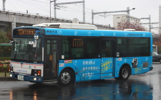 京成8146.1.jpg