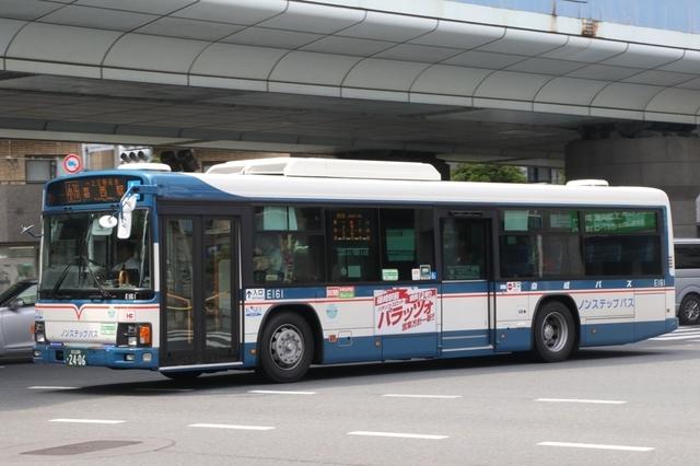 京成E161.1.jpg