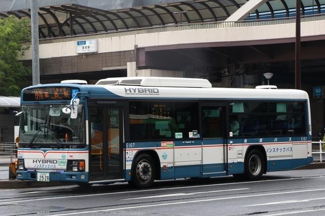 京成E167.1.jpg