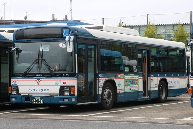 京成E173.1.jpg