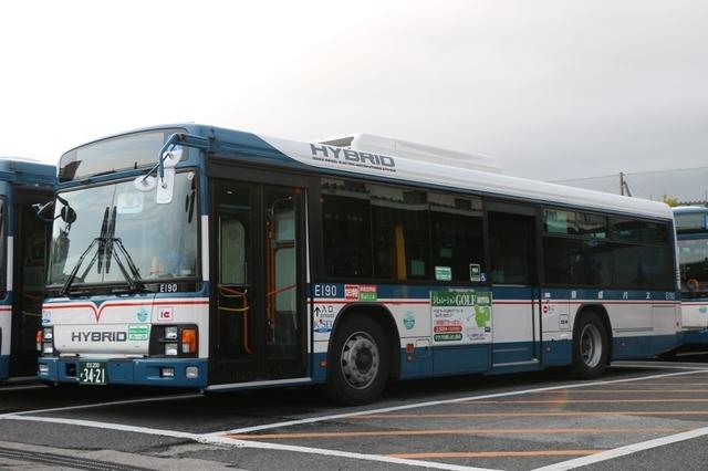 京成E190.1.jpg