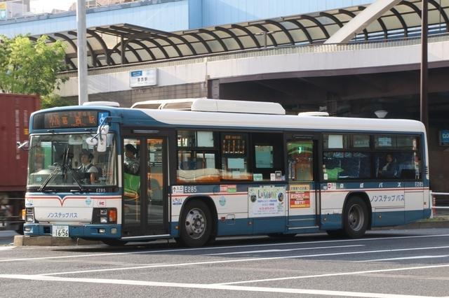 京成E285.1.jpg