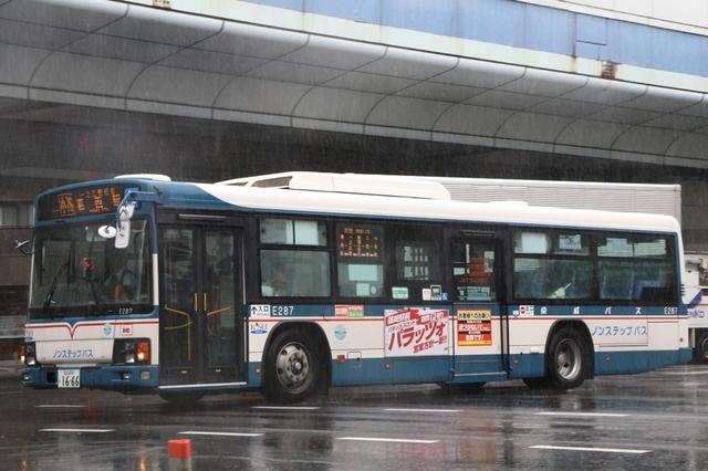 京成E287.1.jpg
