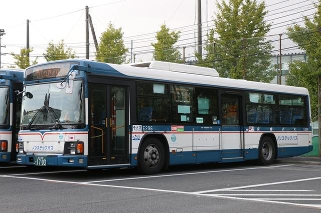 京成E296.1.jpg
